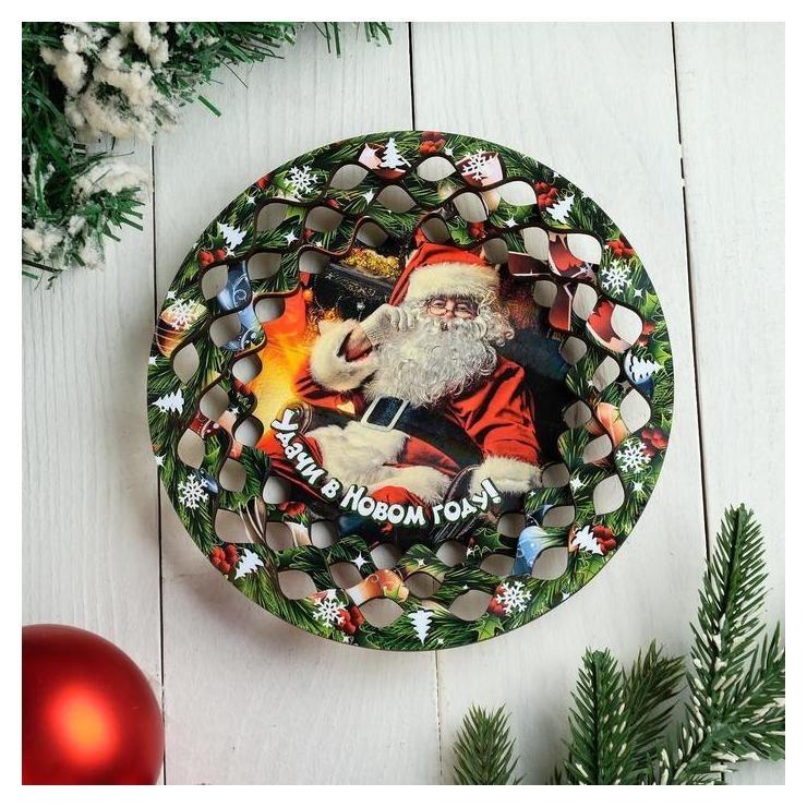 Тарелка сувенирная деревянная Новогодний. Дед мороз слушает, цветной NNB
