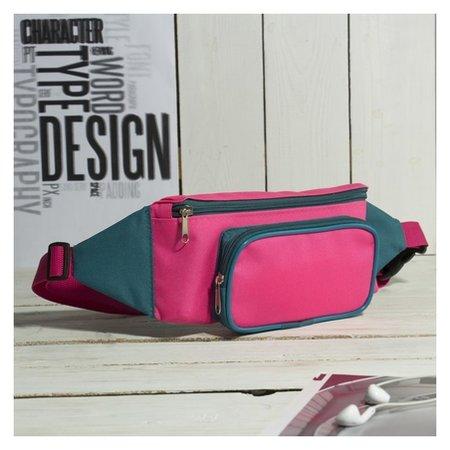 Сумка поясная, отдел на молнии, наружный карман, цвет розовый/бирюзовый  ЗФТС
