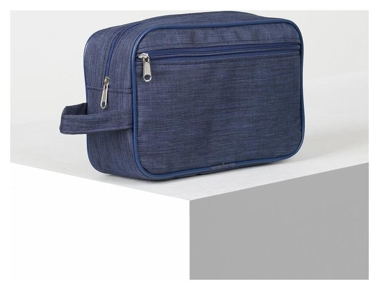 Косметичка дорожная, отдел на молнии, наружный карман, цвет синий  ЗФТС