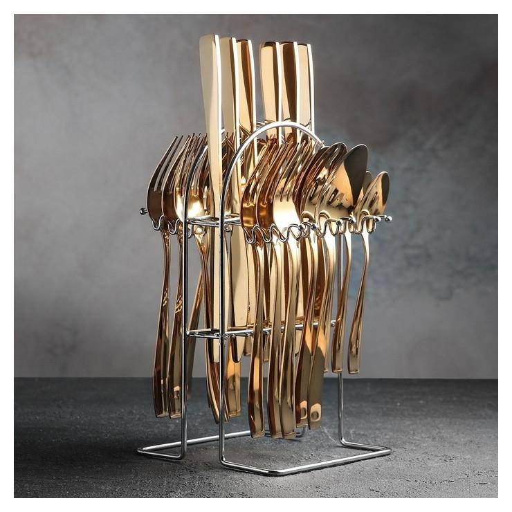 Набор столовых приборов «Золото», 24 предмета, на подставке  NNB