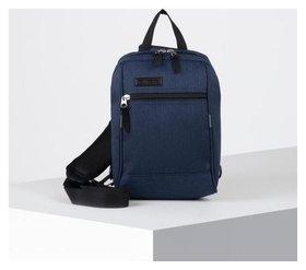 Рюкзак молодёжный на лямке, отдел на молнии, наружный карман, цвет синий  RISE