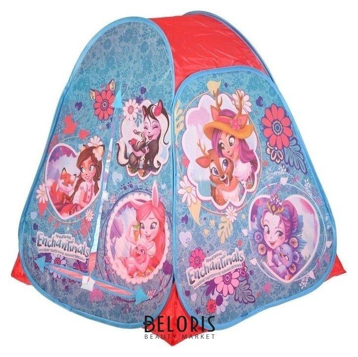 Палатка «Энчантималс», в сумке, 81х90х81 см Играем вместе