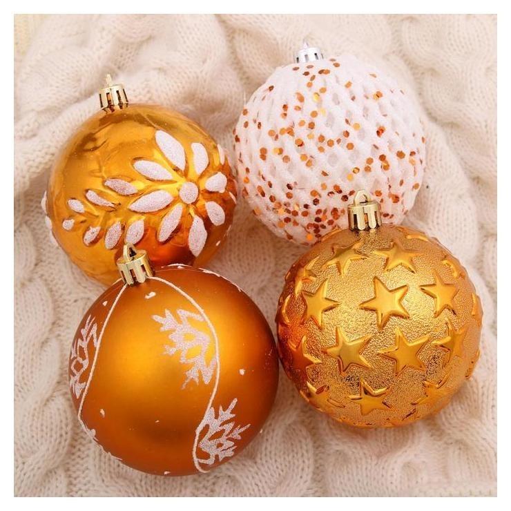 Набор шаров пластик D-8 см, 12 шт Царство снега - оранжевый Зимнее волшебство