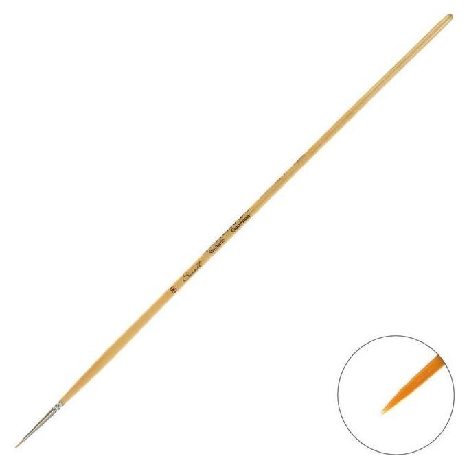 Кисть «Сонет» № 00, синтетика, круглая, длинная ручка, покрытая лаком Невская палитра
