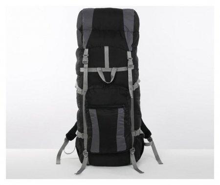 Рюкзак туристический, 90 л, отдел на шнурке, наружный карман, 2 боковых сетки, цвет чёрный/серый  Taif
