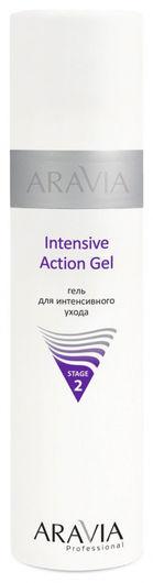 """Гель для интенсивного ухода """"Intensive action gel""""  Aravia Professional"""
