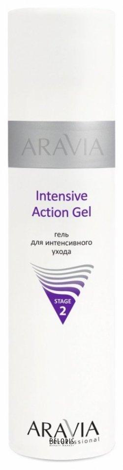 Купить Гель для лица Aravia Professional, Гель для интенсивного ухода Intensive action gel , Россия