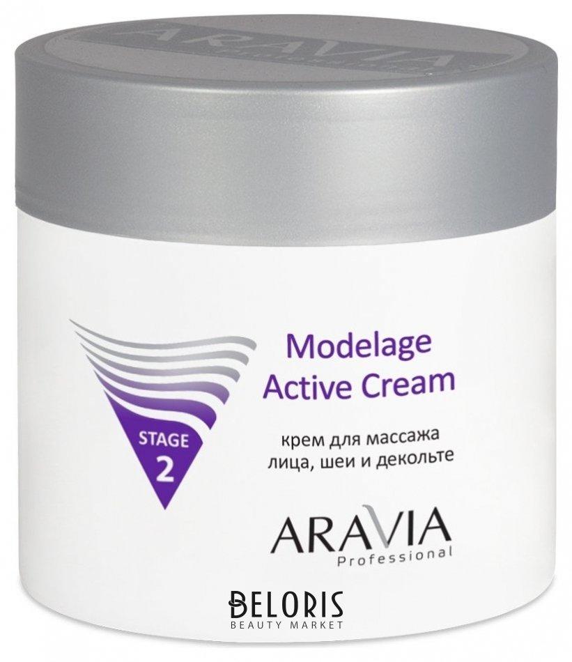 Купить Крем для лица Aravia Professional, Крем для массажа Modelage active cream , Россия