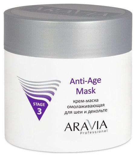 """Крем-маска омолаживающая для шеи декольте """"Anti-Age mask""""  Aravia Professional"""