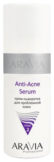 """Крем-сыворотка для проблемной кожи """"Anti-Acne serum""""  Aravia Professional"""