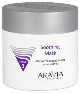 """Маска успокаивающая после чистки """"Soothing mask""""  Aravia Professional"""