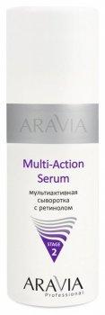"""Мультиактивная сыворотка с ретинолом """"Multi - action serum"""" отзывы"""