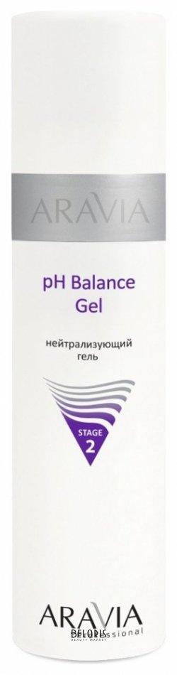 Купить Гель для лица Aravia Professional, Нейтрализующий гель Ph balance gel , Россия