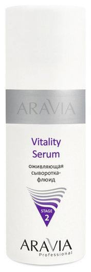 "Оживляющая сыворотка-флюид ""Vitality serum""  Aravia Professional"