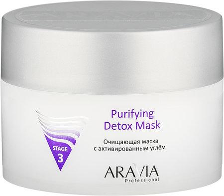 Очищающая маска с активированным углём Purifying detox mask  Aravia Professional