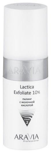 Пилинг с молочной кислотой Lactica Exfoliate 10%  Aravia Professional