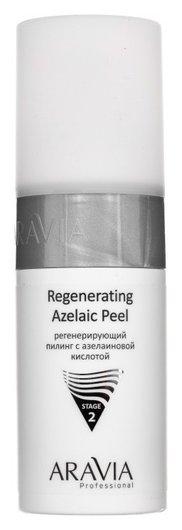 Пилинг регенерирующий с азелаиновой кислотой и комплексом АНА кислот  Aravia Professional