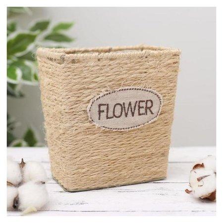 Кашпо плетёное трапеция Flower, 15×10×15 см  Доляна