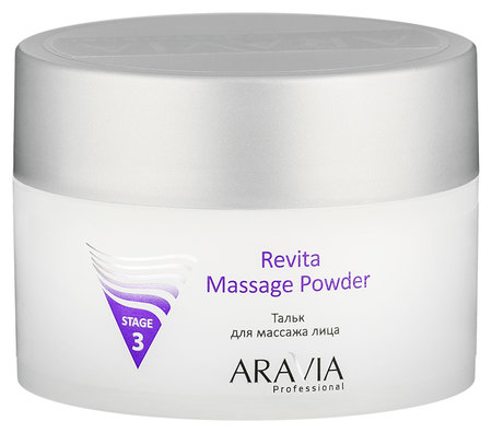 "Тальк для массажа лица ""Revita massage powder""  Aravia Professional"