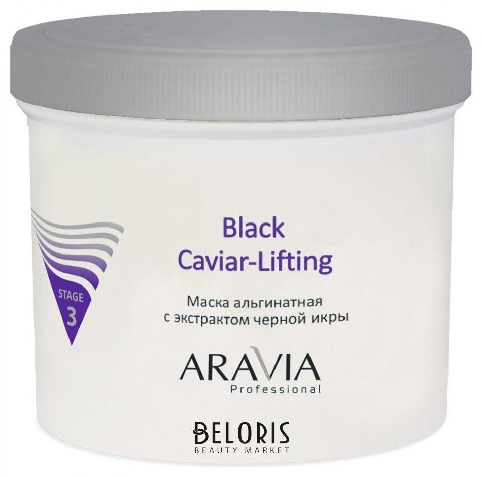 Купить Маска для лица Aravia Professional, Маска альгинатная с экстрактом черной икры Black caviar-lifting , Россия