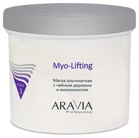 """Маска альгинатная с чайным деревом и миоксинолом """"Myo-lifting""""  Aravia Professional"""