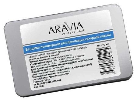 45х70 мм  Aravia Professional