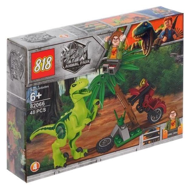 Конструктор «Мир динозавров», 48 деталей  818