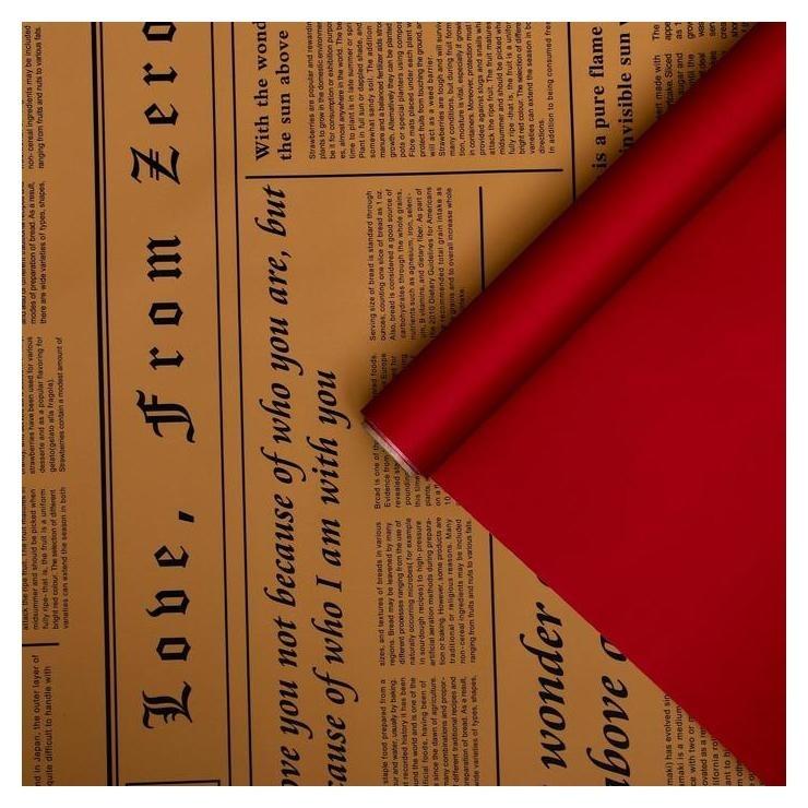 Плёнка матовая двухсторонняя Газета на крафте красный, 0,58 х 10 м NNB