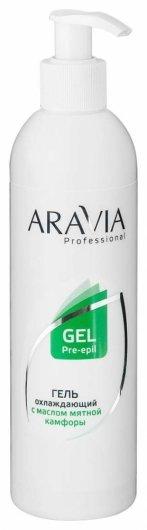 Гель охлаждающий перед депиляцией  Aravia Professional