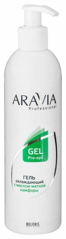 Купить Гель для тела Aravia Professional, Гель охлаждающий перед депиляцией, Россия