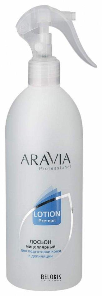 Купить Лосьон для лица Aravia Professional, Лосьон мицеллярный перед депиляцией, Россия