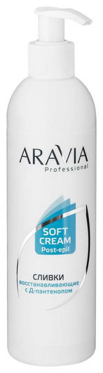 Сливки восстанавливающие с Д-пантенолом (3%)  Aravia Professional