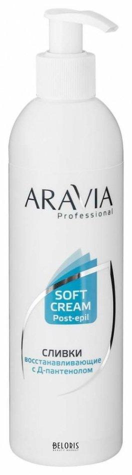 Купить Сливки для лица Aravia Professional, Сливки восстанавливающие с Д-пантенолом (3%), Россия