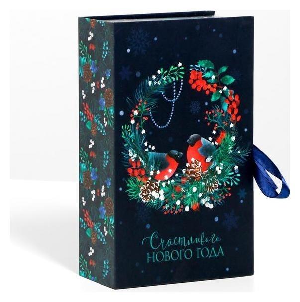 Коробка‒книга «Волшебство» 20 × 12.5 × 5 см Дарите счастье