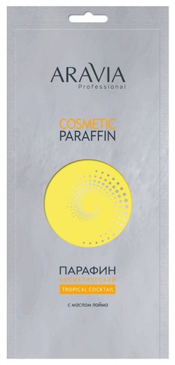 Парафин косметический Tropical cocktail Aravia Professional Парафинотерапия