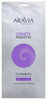 "Парафин косметический ""French lavender""  Aravia Professional"