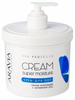 "Крем для ног от натоптышей ""Super moisture"""