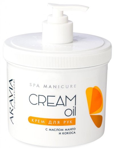 Крем для рук с маслом кокоса и манго Cream oil  Aravia Professional