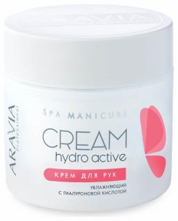 """Крем для рук увлажняющий """"Hydro active"""""""