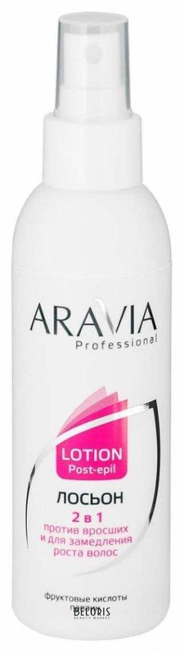 Лосьон для рук Aravia Professional, код 4670008490392