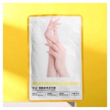 Маска-перчатки для рук питательная омолаживающая  NNB
