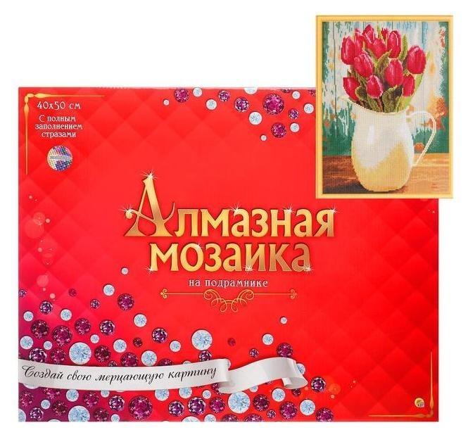Алмазная мозаика блестящая 40х50 см, с подрамником, с полным заполнением, 29 цв. «Прекрасные розовые тюльпаны» Рыжий кот