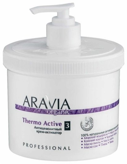 "Антицеллюлитный крем-активатор ""Thermo active""  Aravia Professional"