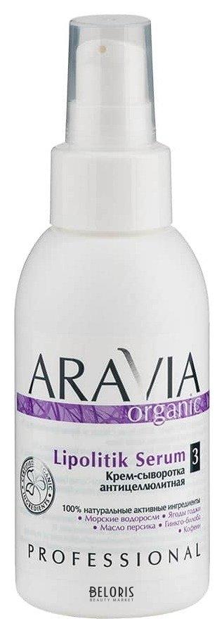 Купить Сыворотка для тела Aravia Professional, Крем-сыворотка антицеллюлитная Lipolitik serum , Россия