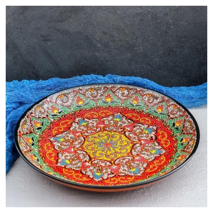Ляган 32 см самарканд  Риштанская керамика