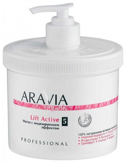 "Маска с моделирующим эффектом ""Lift active""  Aravia Professional"