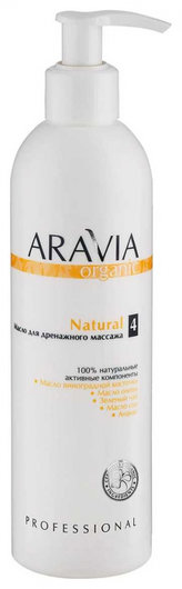 Масло для дренажного массажа Natural  Aravia Professional