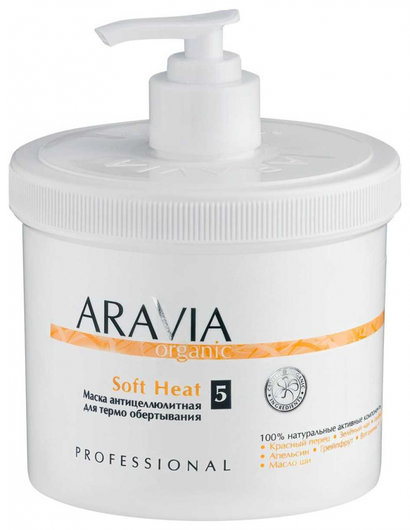 Маска антицеллюлитная для термообертывания Soft heat  Aravia Professional