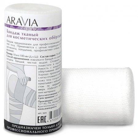 Бандаж тканый для косметических обертываний  Aravia Professional