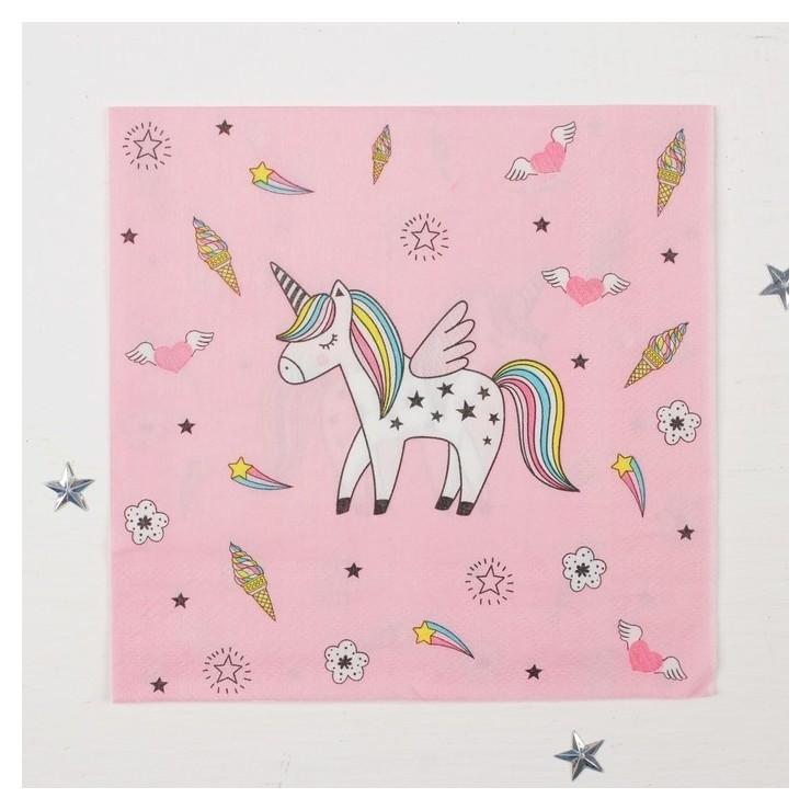 """Салфетки бумажные """"Единорог"""" 33х33 см, набор 20 шт, цвет розовый  Страна Карнавалия"""